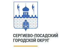 Администрация Сергиево-Посадского р-на