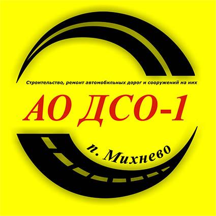 АО ДСО-1