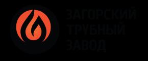 АО Загорский Трубный Завод